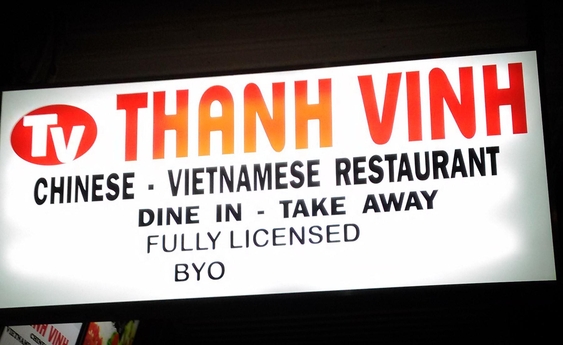 Thanh Vine看板