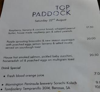 top paddock2